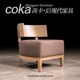 布艺休闲沙发椅子实木创意北欧家用咖啡厅餐厅简约现代靠背休闲椅