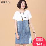 牛仔连衣裙 薄款中长款韩版拼接休闲圆领显瘦短袖夏季时尚A字裙女