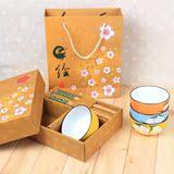 特价日式创意手绘陶瓷四件套碗筷婚庆回礼礼品 商务广告礼盒套装