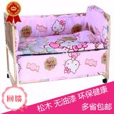 多功能新生儿床婴儿床实木无漆宝宝床睡床BB摇篮小床带滚轮摇床