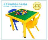 促销儿童新款塑料积木幼儿园玩具塑料桌椅乐高积木雪花片积木桌