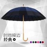 日式24骨k接边雨伞超大防风外贸出口伞实木中棒木手柄直杆长柄伞