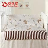 棉花堂婴儿纯棉床品三件套 儿童床品套件宝宝床套床单/被套/枕套