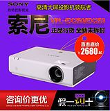 Sony索尼EX250/EX251/EX254投影仪 家用高清1080p投影机 办公无线