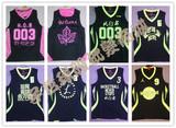 包邮个性自定义球衣定制logo号码篮球服男女 diy粉色篮球服荧光绿