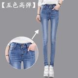 【天天特价】高弹力牛仔裤女小脚裤高腰修身裤子女长裤大码薄款潮