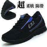 老北京布鞋中老年休闲运动男女款鞋底防滑健步鞋爸爸妈妈跑步单鞋