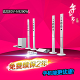 Sony/索尼 BDV-N9200WL 3D蓝光4K高清蓝牙家庭音响套装5.1无线