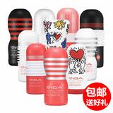 日本tenga 男用自慰器处女阴交口交飞机杯成人用品充气娃娃