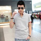 男装短袖T恤韩版纯棉男士潮流立领中青年商务休闲夏季上衣服体桖