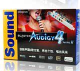 伽柏音频创新A4 7.1声卡行货彩盒声卡包装驱动包调电脑K歌设备