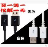 MP3S764F885ZX1充电器MP4 播放器数据线博卡SONY索尼NWZ-A864 其