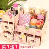 木质桌面化妆品收纳盒大号 韩国创意抽屉桌面收纳盒大码 包邮