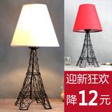 铁塔台灯铁艺现代创意时尚欧式护眼红色结婚婚庆书房床头卧室灯罩