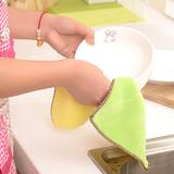 超细纤维双面加厚吸水抹布不掉毛不沾油洗碗巾厨房洗碗布清洁巾