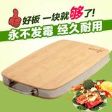 好管家 抗菌砧板大号切菜板 厨房竹菜板实木竹砧板 加厚案板包邮