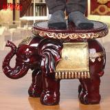 创意大象穿换鞋凳象凳子欧式招财摆件客厅装饰品结婚礼物乔迁礼品