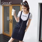 连衣裙女夏2016新款女装韩版修身牛仔背带裙两件套中长款套装裙子