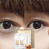 蜗牛眼贴膜30对 眼膜贴去眼袋细纹去黑眼圈眼袋补水紧致 眼部护理
