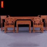红木家具非洲花梨木中堂四件套组合红木翘头条案仿古中式神台供桌