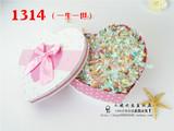 零食千纸鹤糖水果棒棒糖果礼盒装送男女朋友新奇创意生日礼物1314