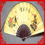 中国风特色礼品物送老外 清明上河图10寸男扇 男士清凉礼品折扇子