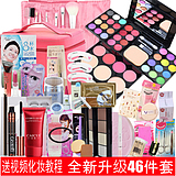 化妆品彩妆套装初学者美妆工具全套组合正品彩妆盘淡妆裸妆舞台妆