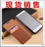 TCL idol3手机套保护壳皮套 TCL i806手机套皮套 TCLI806手机皮套