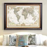 绘绘美式装饰画客厅挂画复古办公室书房有框壁画英文中国世界地图