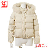 snide1冬季新品气质连帽舒适加厚纯色日系短款白鹅绒羽绒服外套女