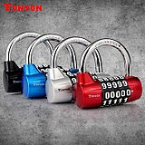 JHK通用锁具5位数字密码锁 仓库衣柜健身房挂锁 密室合金锁K25003