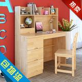 纯实木电脑桌带书架台式家用书桌书柜组合松木写字桌儿童学习桌子