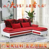 小户型沙发 布艺沙发三人位皮布小沙发简约家具可拆洗布沙发包邮
