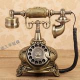 旋转盘仿古欧式电话机复古无线老式插卡电话机家用办公座机固话