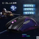 送礼宜博M668 游戏鼠标 FPS有线机械io1.1手感CF/LOL电竞高端鼠标