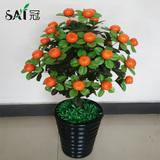 两件包邮仿真金桔苹果橘子石榴客厅落地装饰盆栽盆景绿植塑料假花