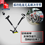 自行车架汽车车载行李车尾架通用型方口式单车悬挂架后挂架可开门