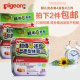 日本贝亲婴儿抗菌洗衣皂120g*8块 bb皂宝宝肥皂尿布皂8连包