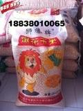 爆米花专用小粒玉米,25公斤狮爆牌,爆玉米花原料批发 爆花率高