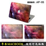 免裁剪华硕A45 A85 K45v 笔记本贴膜 14寸电脑外壳贴纸炫彩贴配件
