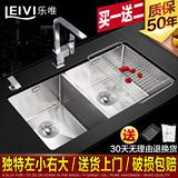 乐唯304不锈钢水槽双槽厨房洗菜盆加厚手工台下洗碗池水盆套餐207