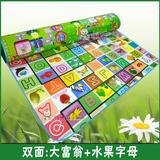 宽泡沫隔凉垫铺垫大号防水折叠地垫宝宝地板垫婴儿童卡通卧室坐垫