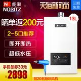 返200】NORITZ/能率 JSQ25-E3 13升13E3FEX恒温燃气热水器天然气