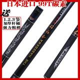 日本魔力川钓鱼竿8 9 10 11 12 13米长节竿碳素鱼竿超轻超硬手竿