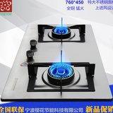 大面板不锈钢燃气灶嵌入式大尺寸煤气灶台式天然气双灶液化气灶具