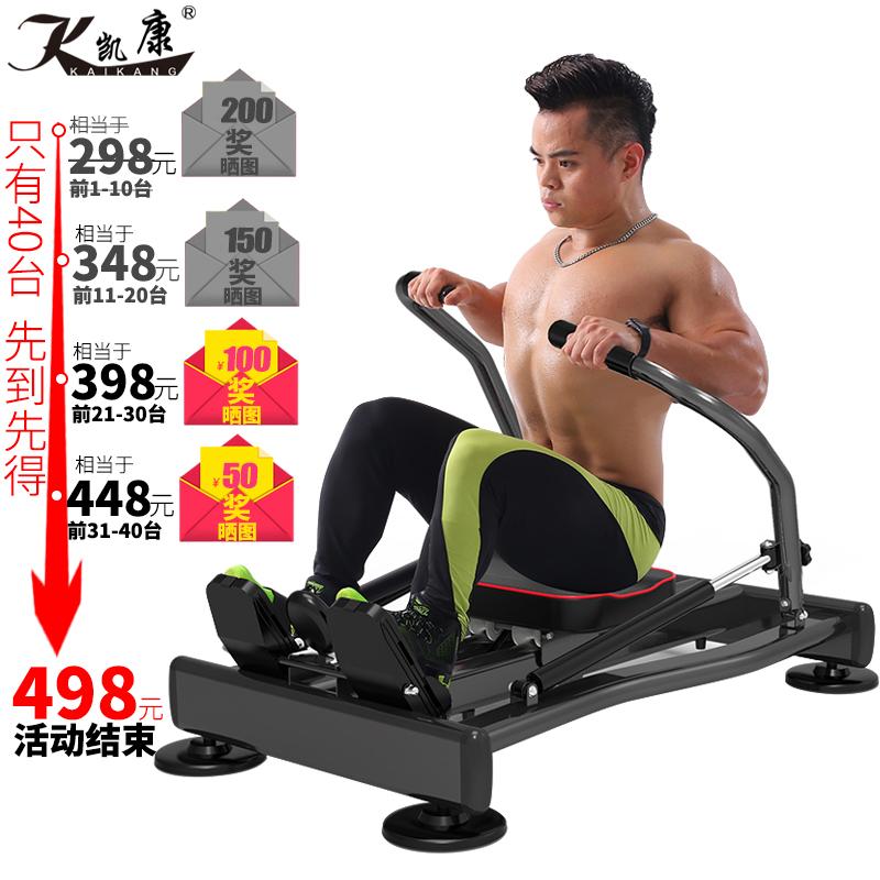 凯康液压划船器多功能划船机腹部健身器材家用训练器锻炼腹肌胸肌商品图片