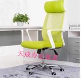 东莞办公家具大班椅老板椅现代时尚美观大方带头枕转椅升降电脑椅