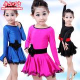 儿童春秋季拉丁舞服装女童长袖练功服少儿拉丁舞服装儿童舞蹈裙