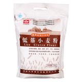 【天猫超市】风筝低筋小麦粉2.5kg  低筋粉 蛋糕 糕点 家庭装面粉