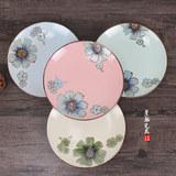 日式手绘陶瓷盘子 原创意菜盘平盘西餐盘 艺术文艺范餐具 外贸